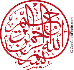islamisch, kalligraphie, basmalah