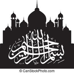 islamisch, kalligraphie