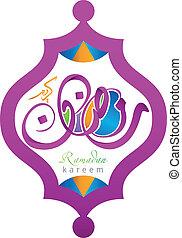 islamisch, kalligraphie, ramadan