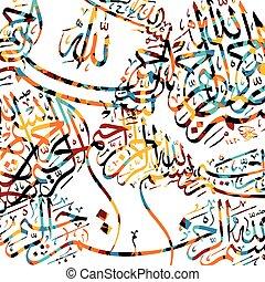 islamitisch, abstract, kalligrafie, kunst
