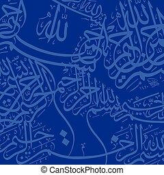 islamitisch, kalligrafie, achtergrond