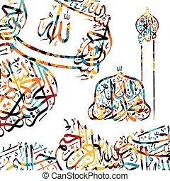 islamitisch, kalligrafie, kunst
