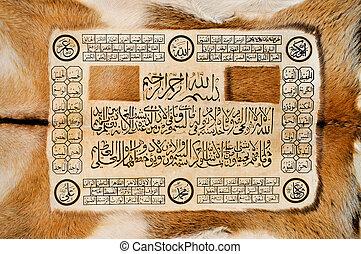 islamitisch, kalligrafie
