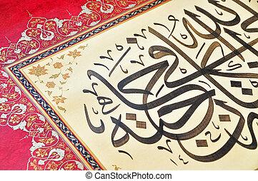 islamski, kaligrafia