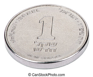 Isolated 1 Shekel - Tails High Angle - The reverse side of ...