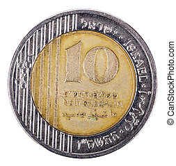 Isolated 10 Shekels - Tails Frontal