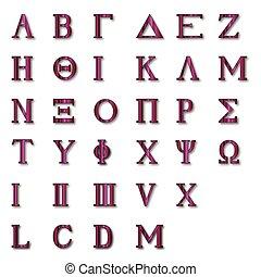 Isolated Greek Alphabet