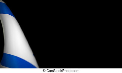 israël, essuie-glace, drapeau