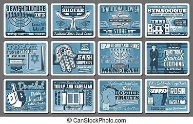 israël, judaïsme, juif, religion, culture, tradition