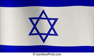 israël, wind., réaliste, seamless, onduler, faire boucle, drapeau, 3d