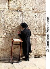 israel., サイト, 泣き叫ぶ, エルサレム, 宗教, 重要, 崇拝者, 祈る, ユダヤ人, 壁