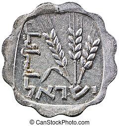 Israel 1 Agorah Coin