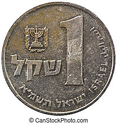 Israel 1 Sheqel Coin