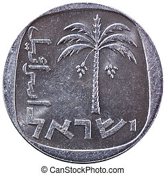 Israel 10 Agorah Coin, 25th Anniversary Bank of Israel
