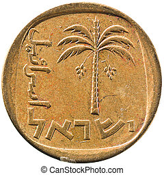Israel 10 Agorah Coin