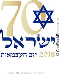 Israel 70 anniversary Independence Day Festival greeting card. Vector 2018 concept, print logo, t-shirt, typography wallpaper, banner.