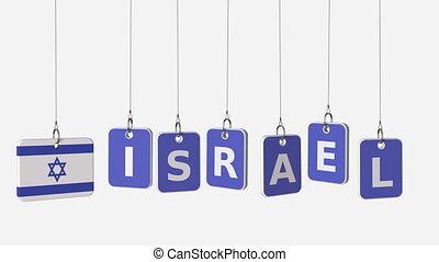 ISRAEL caption and Israeli flag on swinging plates, loopable...