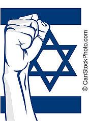 Israel fist