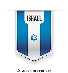 Israel flag ribbon vector