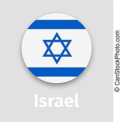 Israel flag, round icon with shadow