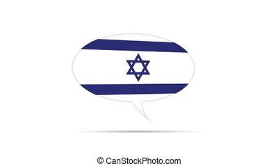 Israel Flag Speech Bubble