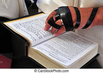 israel, impida mitzvah