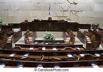 Knesset  - Israel, Jerusalem, The Knesset hall