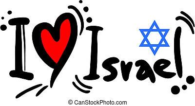 Israel love - Creative design of israel love