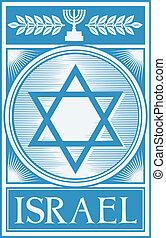 israel poster (star of david, symbol of israel, israel...