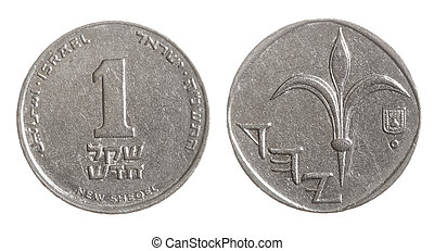 Israel sheqel coin isolated over white background