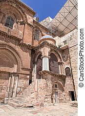 Israel. The Old City of Jerusalem. Church of the Holy Sepulchre