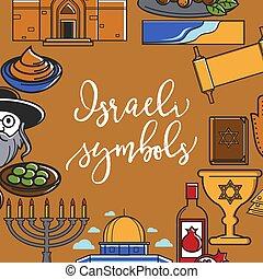 Israel travel landmarks and culture symbols. Vector poster of Israel flag