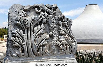 Israel Travel Photos - Jerusalem - Shrine of the Book,...