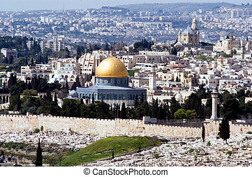 Israel Travel Photos - Jerusalem - The Golden Dome Mosque on...