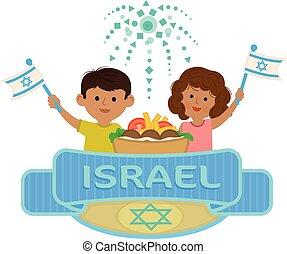 Israeli Celebration - Israel independence day clip-art of...