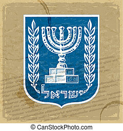 Israeli coat of arms on an old sheet of paper