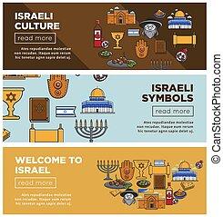 Israeli culture and symbols Internet web pages set....