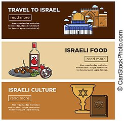 Israeli food and culture promo Internet banners set -...