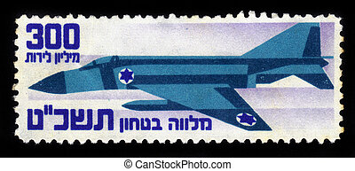 israeli military aircraft, Mirage jet fighter