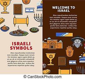 Israeli national symbols on vertical promo brochures set....