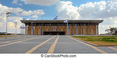 Israeli Parliament Building - JERUSALEM - FEBRUARY 25: The...