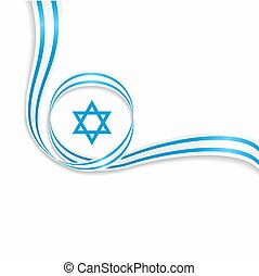 Israeli wavy flag background. Vector illustration. - Israeli...