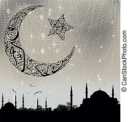 Istanbul mosque silhouette and calligraphy moon and stars