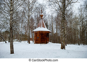 ISTRA, RUSSIA - JANUARY 3, 2017: the Wooden chapel in the garden of Gethsemane. New Jerusalem monastery, Istra, Moscow region