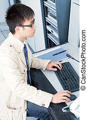 IT Engineer - it engineer (work is being seriously)