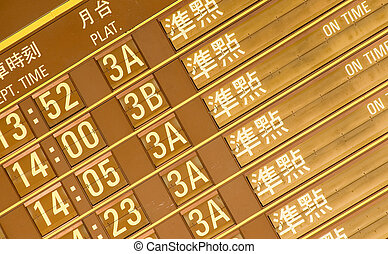 departure timetable of train in Taiwan - It is a departure...