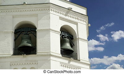 Ivan the Great Bell. Moscow Kremlin, Russia. UNESCO World...