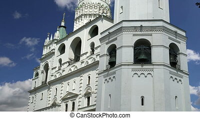 Ivan the Great Bell. Moscow Kremlin, Russia. UNESCO World...