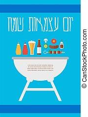 izraelita, dzień, niezależność, zaproszenie, partia,...