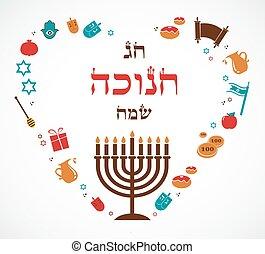 jüdisch, hanukkah., hannukah, symbole, berühmt, hebräisch, illustrationen, feiertag, glücklich